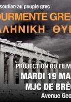Projection du film-documentaire de Philippe Menut
